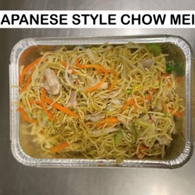 japanese style chow mein